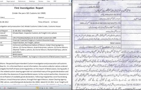 Legel Document Urdu Translation