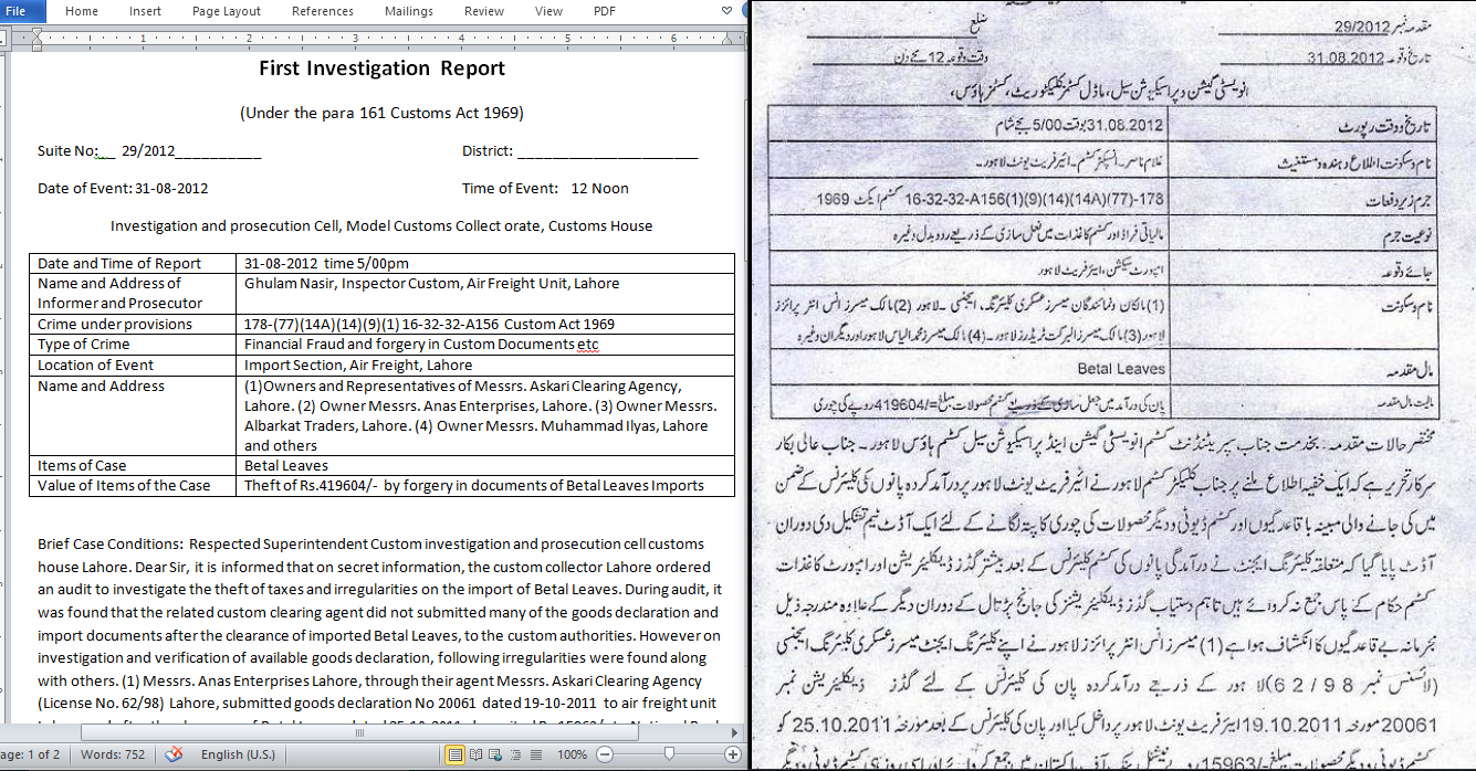 Legel Document Urdu Translation