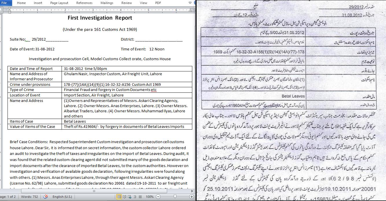 English Spoken Course through Urdu (110)
