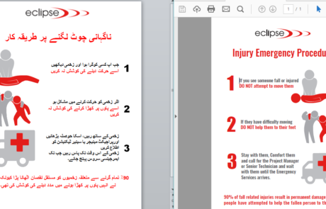 Office Manual Urdu Translation