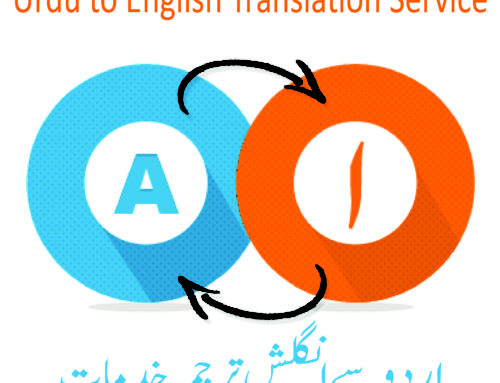 Urdu to English Translation Services