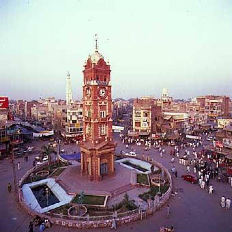 Urdu-english-translation-faisalabad